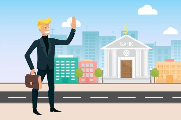 Кредит для ИП под залог недвижимости в 2018 году