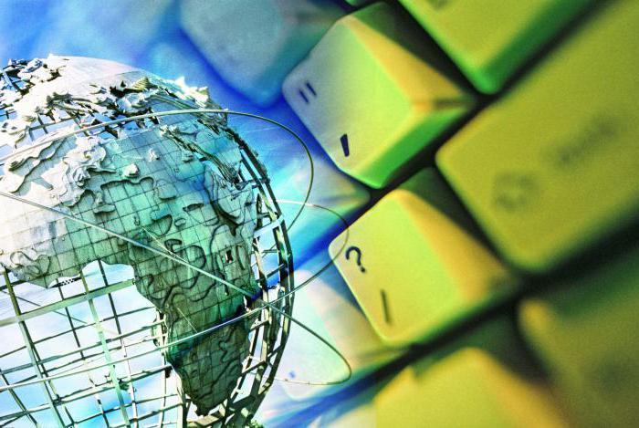 информационные системы термины определения