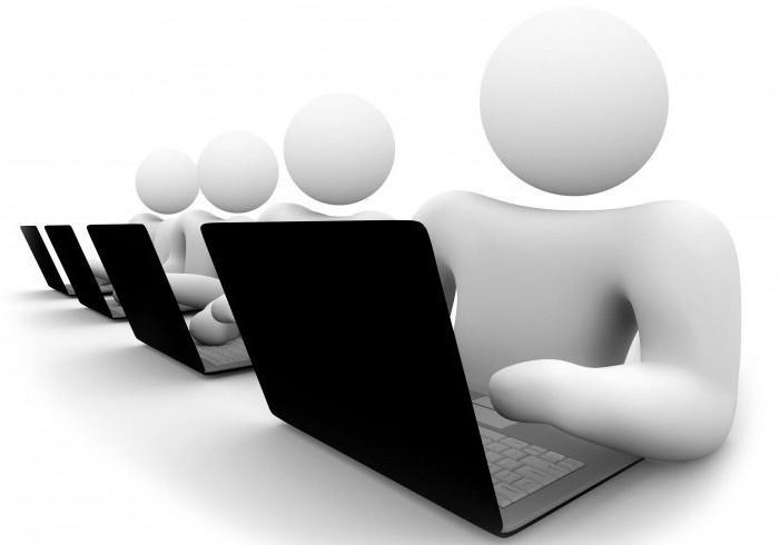 определение понятия информационные системы