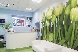 Оборудованный медицинский центр с широким спектром лицензированных услуг