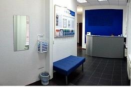 2 действующих медицинских центра с лабораторией известной франшизы