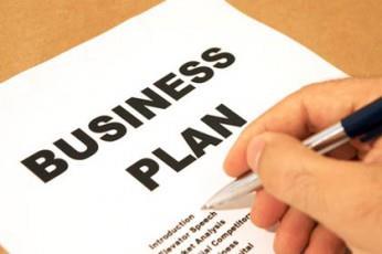 Бизнес план.