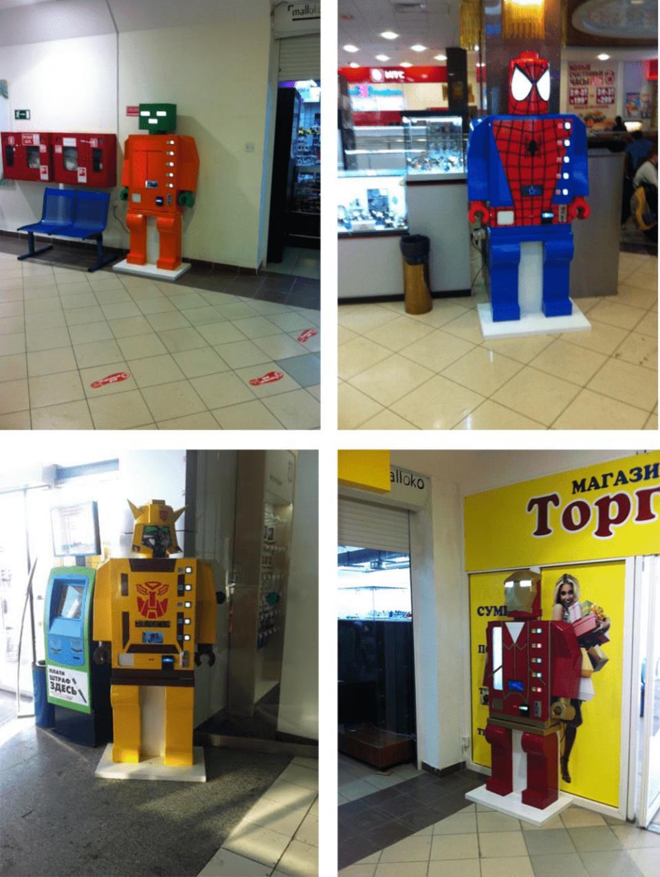 Автоматы-супергерои