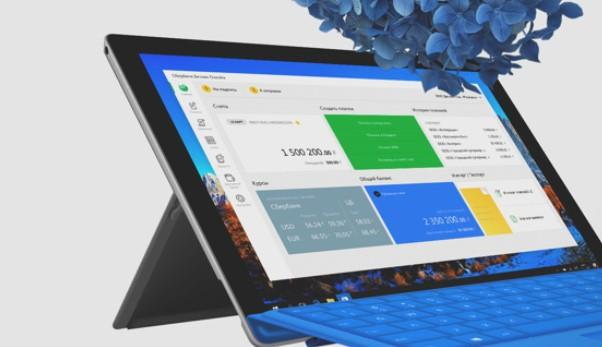 сбербанк бизнес онлаин для Windows 10