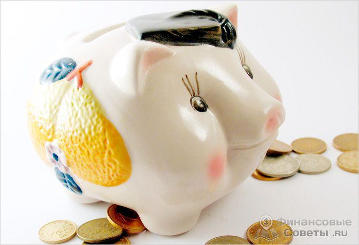 Сократите свои расходы