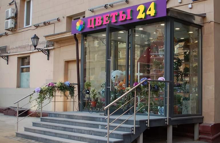 Расположение магазинчика цветов