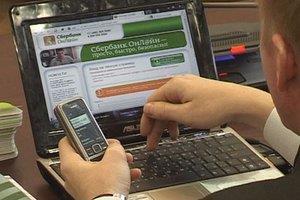 Оплата налогов онлайн через сервис Сбербанка
