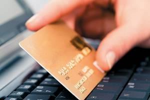 Как оплатить налоги через Интернет?