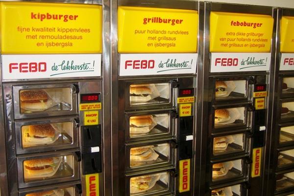 Автоматы по продаже пищевых продуктов
