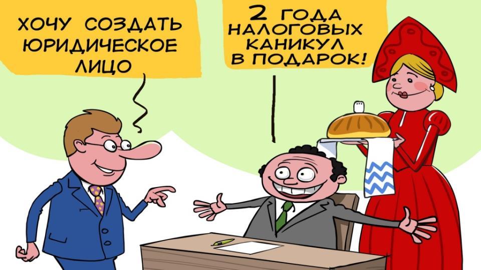 Автор: Сергей Ёлкин