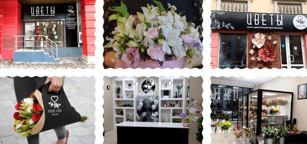 На фото: Цветочный бизнес по франшизе AMORE+FIORI