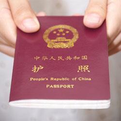 Китайский парпорт