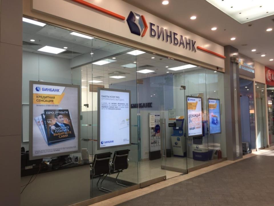 Банк Восточный открытие расчетного счета