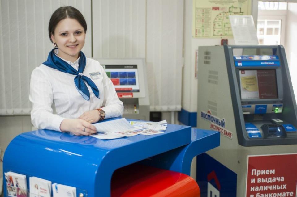 Восточный банк РКО