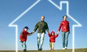 Помощь молодой семье от государства: на что рассчитывать