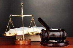 Определения бизнеса или предпринимательства в нормативных актах Российской Федерации