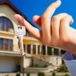 кредит на покупку дома