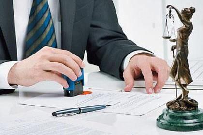 Как открыть юридическую фирму с нуля