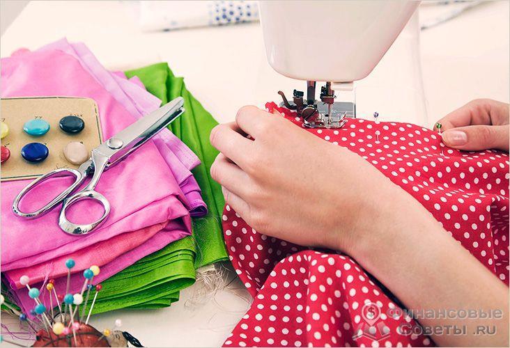 Небольшое ателье или швейная мастерская