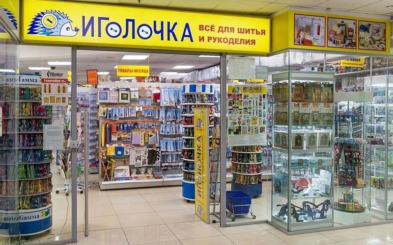 Рисунок 3. Российская сеть из 53 магазинов, предлагающая широкий спектр товаров для творчества и рукоделия. Источник: сайт «Фиеста-Сити»