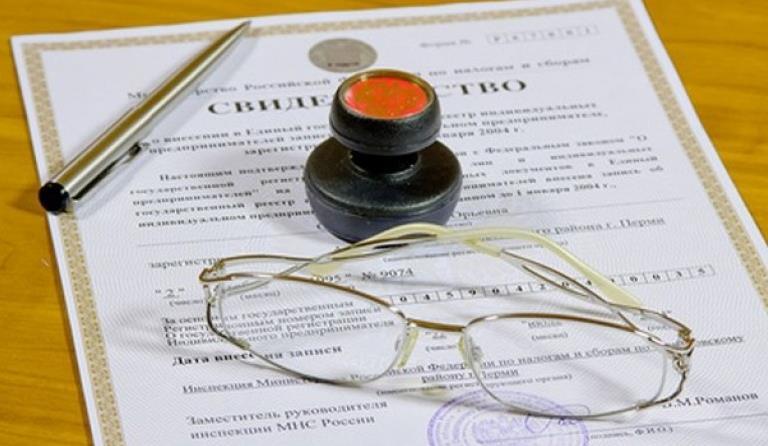 регистрация ИП для бизнеса в розничной торговле