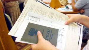 Какие документы требуются для поступления в колледж бизнеса и права