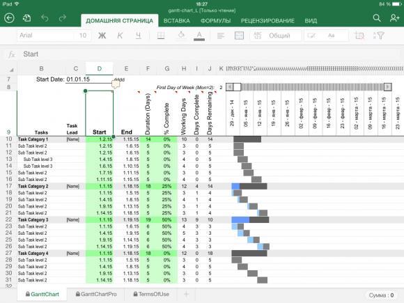 Diagramma-Ganta-v-Excel-1024x768