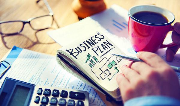 Разработка основных разделов бизнес-плана