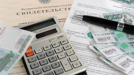 Виды налогов для ИП в 2016 году