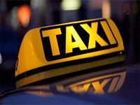 Открываем свое такси