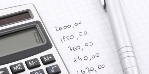 Расчеты затрат на будущий проект
