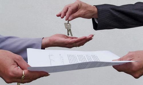 Договор на аренду недвижимости