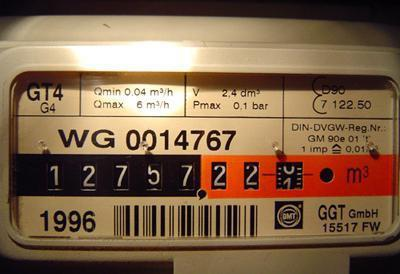 эксплуатация приборов учета электроэнергии