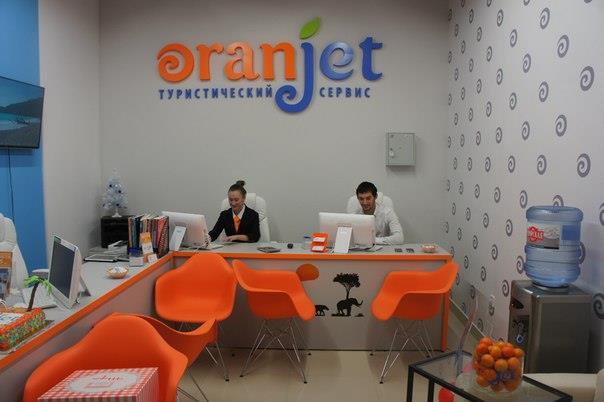 Франчайзинговая сеть Oranjet развивается с 2014 года и сегодня представлена агентствами в 6 городах Беларуси.