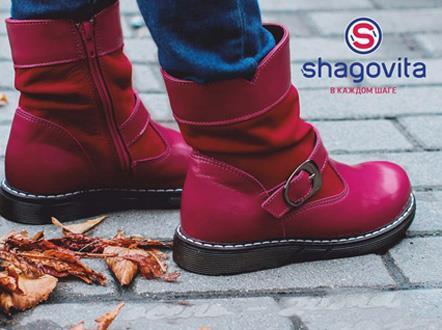 Франшиза магазинов детской обуви Shagovita