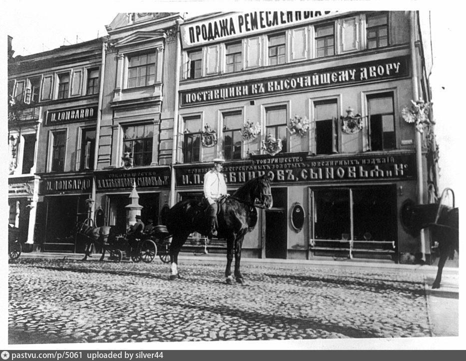 В середине и конце XIX века предпринимательство в России в основном ориентировалось на развитие промышленности