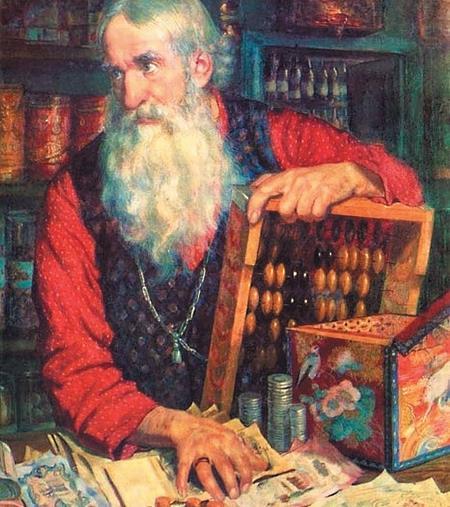 Предпринимательство на Руси до XV века было развито достаточно хорошо