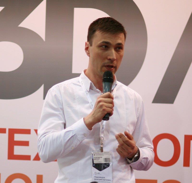Руководитель RP-центра iQB Technologies