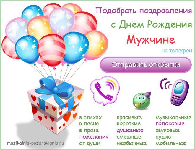 ответ на поздравление с днем рождения прикольные
