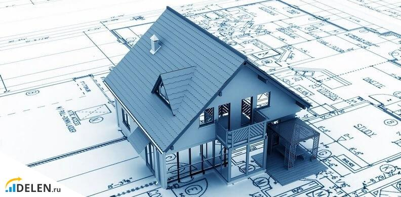 Заработок на продаже недвижимости