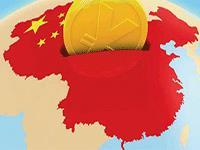 Зарабатываем на товарах с Китая