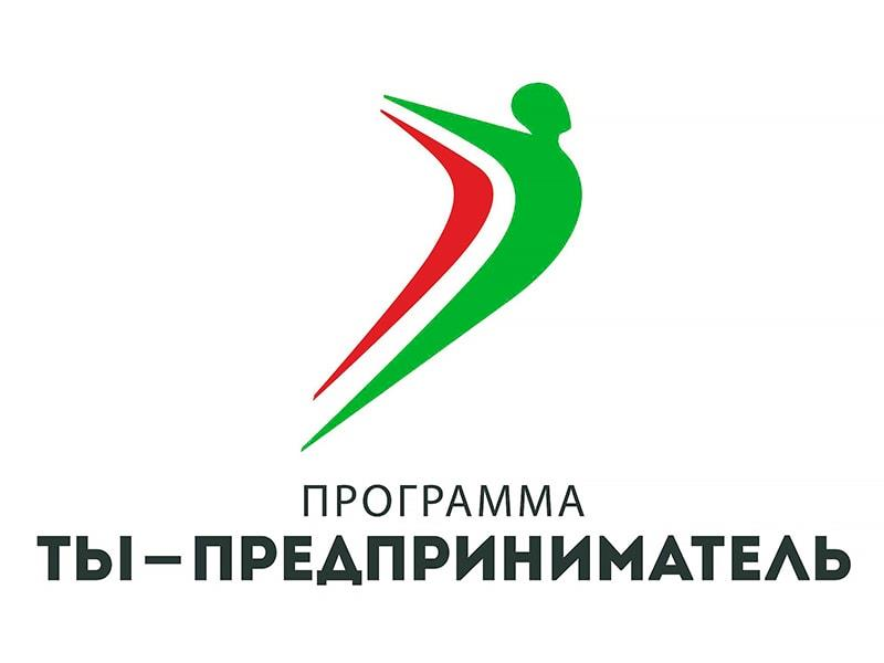 Ассоциация предпринимателей