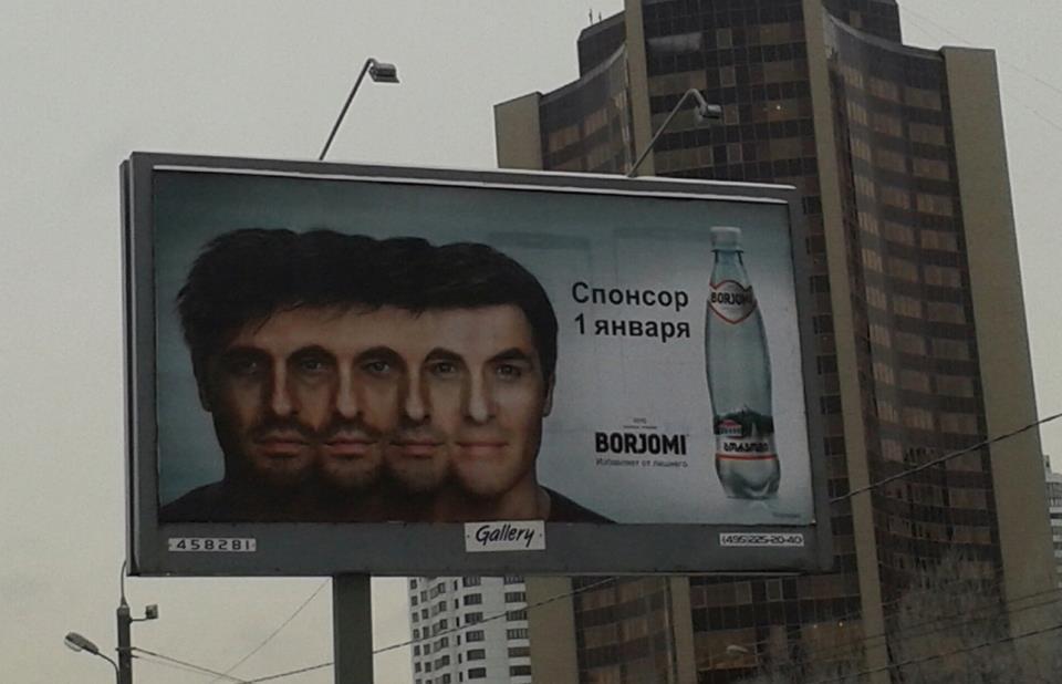 Неординарная реклама поддержки благотворительности