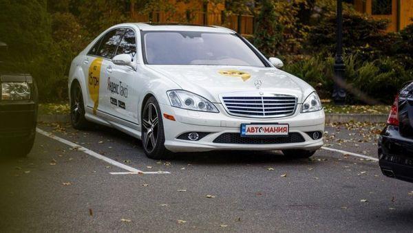 Такси Mercedes E класса