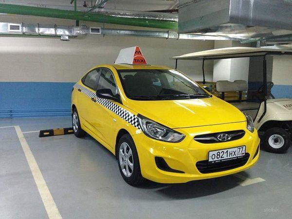 Такси Hyundai Solaris
