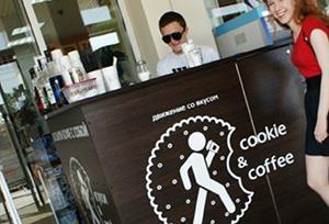недорогая франшиза cookie & coffee