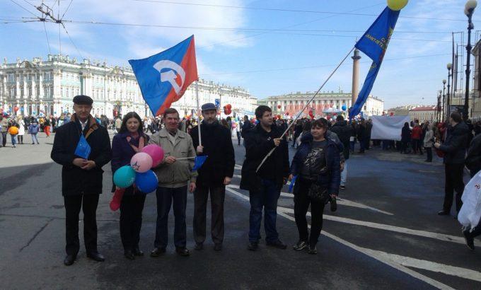 Сергей Филатов и члены профсоюза «Единение» на первомайской демонстрации 2017 года