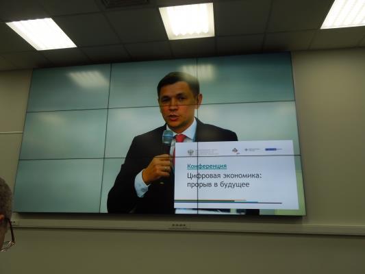 Константин Носков, глава Министерства цифрового развития