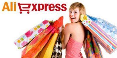 Торговля через площадку Aliexpress
