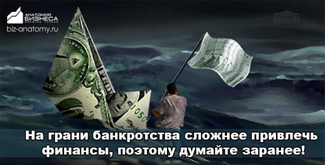 finansy-organizacij-6